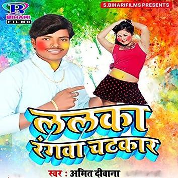 Lalaka Rangwa Chatkar - Single