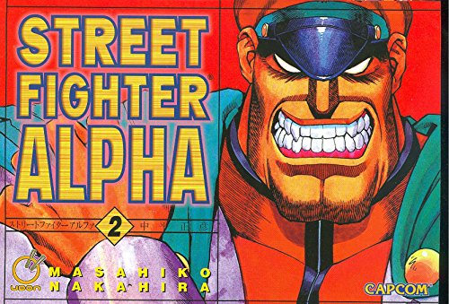 Street Fighter Alpha Volume 2