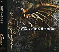 0079-0088 by Gackt (2008-01-08)