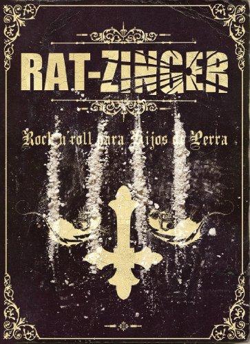 Rock And Roll Para Hijos De Perra [DVD]