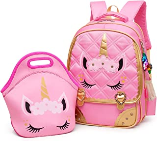personalized backpacks with matching lunch boxes