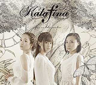 FAR ON THE WATER TYPE-B(+BLU-RAY+BOOKLET)(ltd.) by Kalafina (2015-09-16)