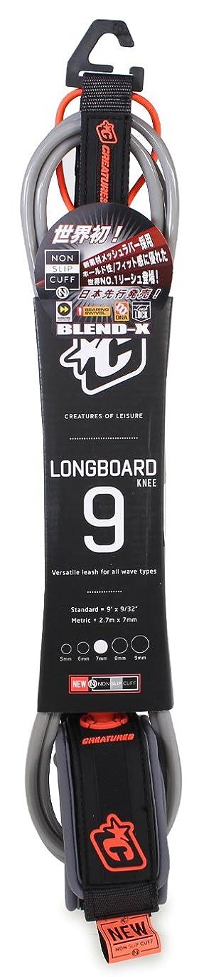霧接触ブルジョンクリエイチャー リーシュコード LONGBOARD 9 NSC 膝用 2.7m × 7mm グレー