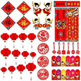 【GOOD LUCK】🧧 The 12-piece HONGBAO with an ox pattern is a package for children to hold lucky money during the Chinese New Year. Represents hopes that children will be healthy, energetic, and good fortune in the coming year. It also has the beautiful ...