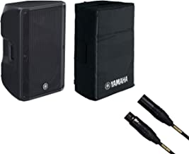 Yamaha DBR15 Powered Speaker DBR 15