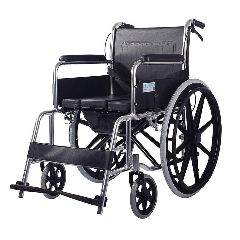 じゃない摂氏度宿題車椅子折りたたみ式および4ブレーキ設計、高齢者および身体障害者用のモバイルトイレ