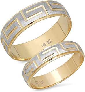 14K Solid White and Yellow Two Tone Gold His & Her's Matching Greek Key Design Wedding Band Ring Set (Choose a Size)