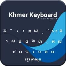 Khmer keyboard New 2019