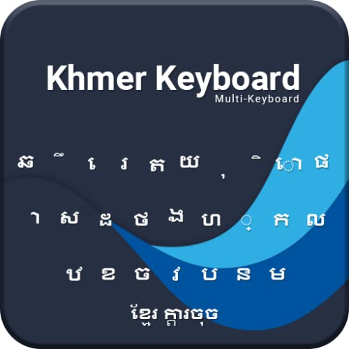 Khmer keyboard New 2019
