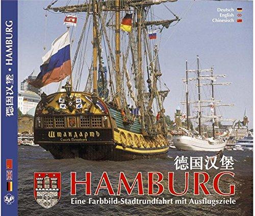 HAMBURG. Eine Farbbild-Stadtrundfahrt mit Ausflugszielen - Texte in Deutsch/Englisch/Chinesisch