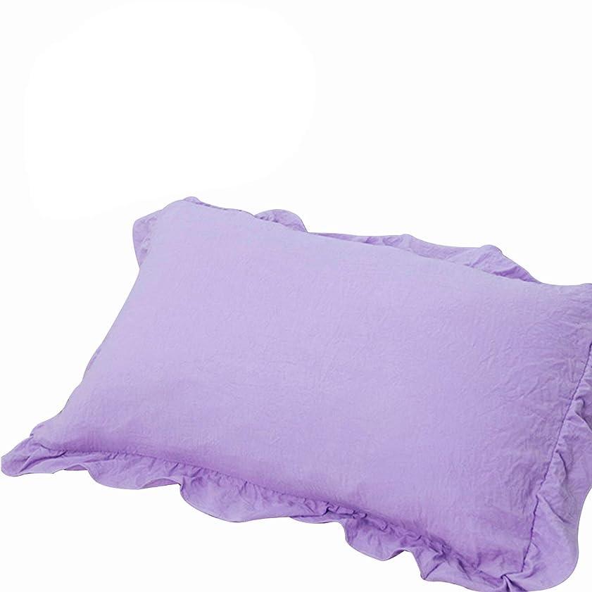 領収書軽蔑するランタン枕カバー 75×50cm(70x50cmも可)ピローケース 無地 フリル付き 結婚式 6色 (パープル, 75×50cm)