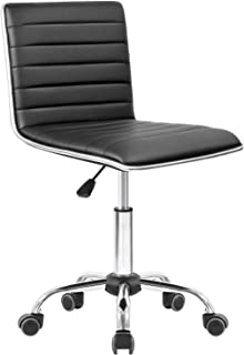 Homall Modern Adjustable Low Back Armless Ribbed Task Chair Office Chair Desk Chair, Vanity Chair Swivel Rolling Leather Computer Chairs Conference Chair (Black)
