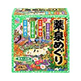 Japanese Hot Spring Bath Powders - 30g X 18 Packs