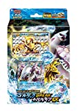 ポケモンカードゲームXY BREAK BREAKバトルデッキ60 ゴルダックBREAK + パルキアEX