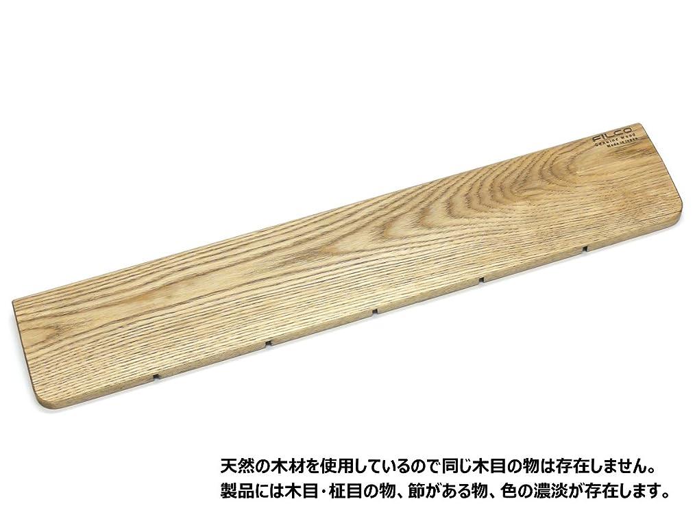 傾斜州ピースFILCO ウッドパームレスト Lサイズ 幅(440mm) 天然堅木製 オスモカラー仕上げ 日本製 ブラウン FWPR/L
