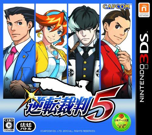 逆転裁判5 - 3DS