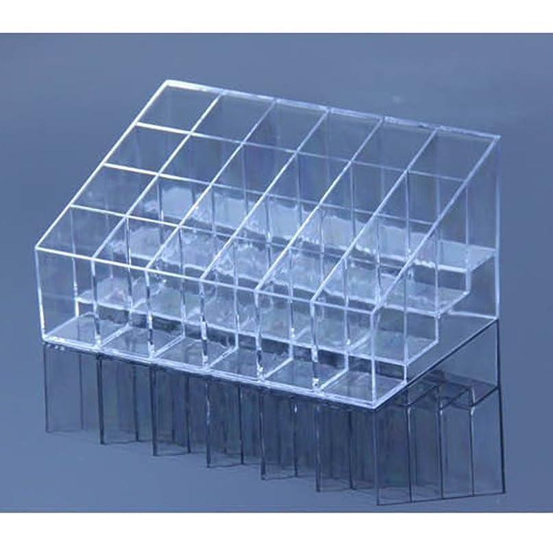 キャップ監査交じるAYWS 口紅ホルダー 24区透明プラスチック製 台形メイクアップ 化粧品ディスプレイスタンド リップスティック ホルダー