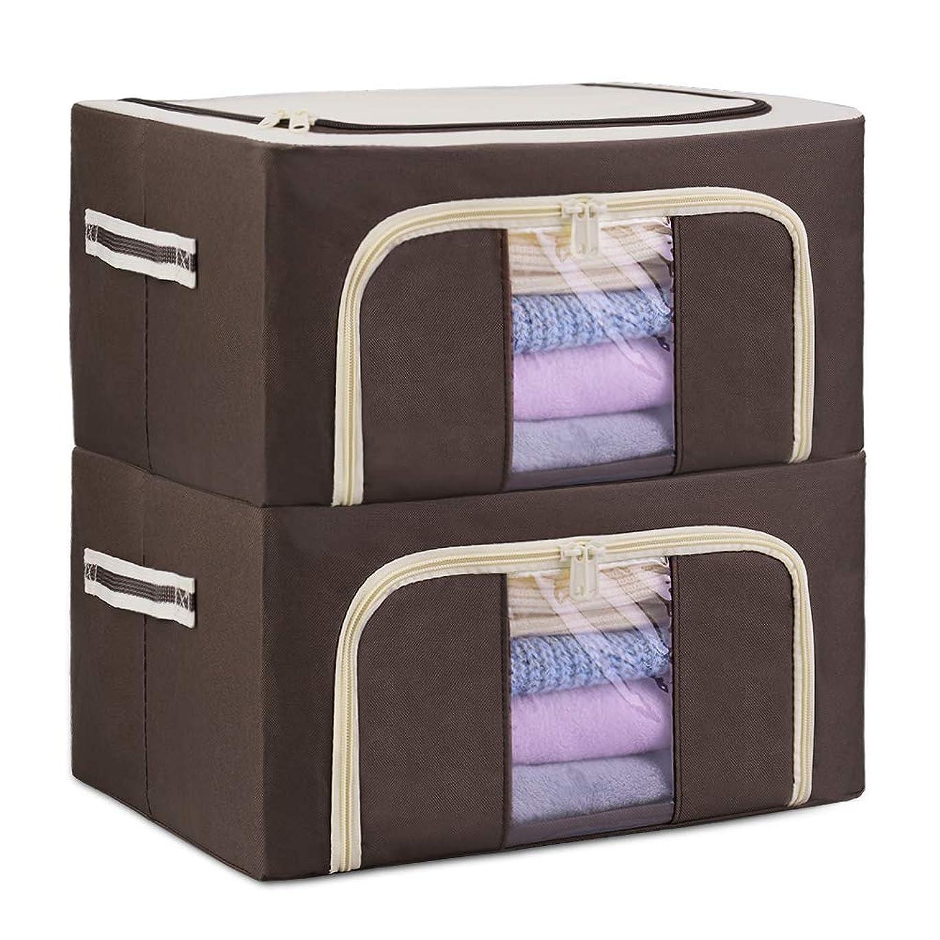 下手散文ピカリングANIOBMAN 衣装ケース 2個組 収納ボックス 折りたたみ 衣類 収納袋 600Dオックス ワイヤー入り 多機能収納ケース モカ