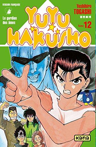 Yuyu Hakusho : Le Gardien des âmes, tome 12