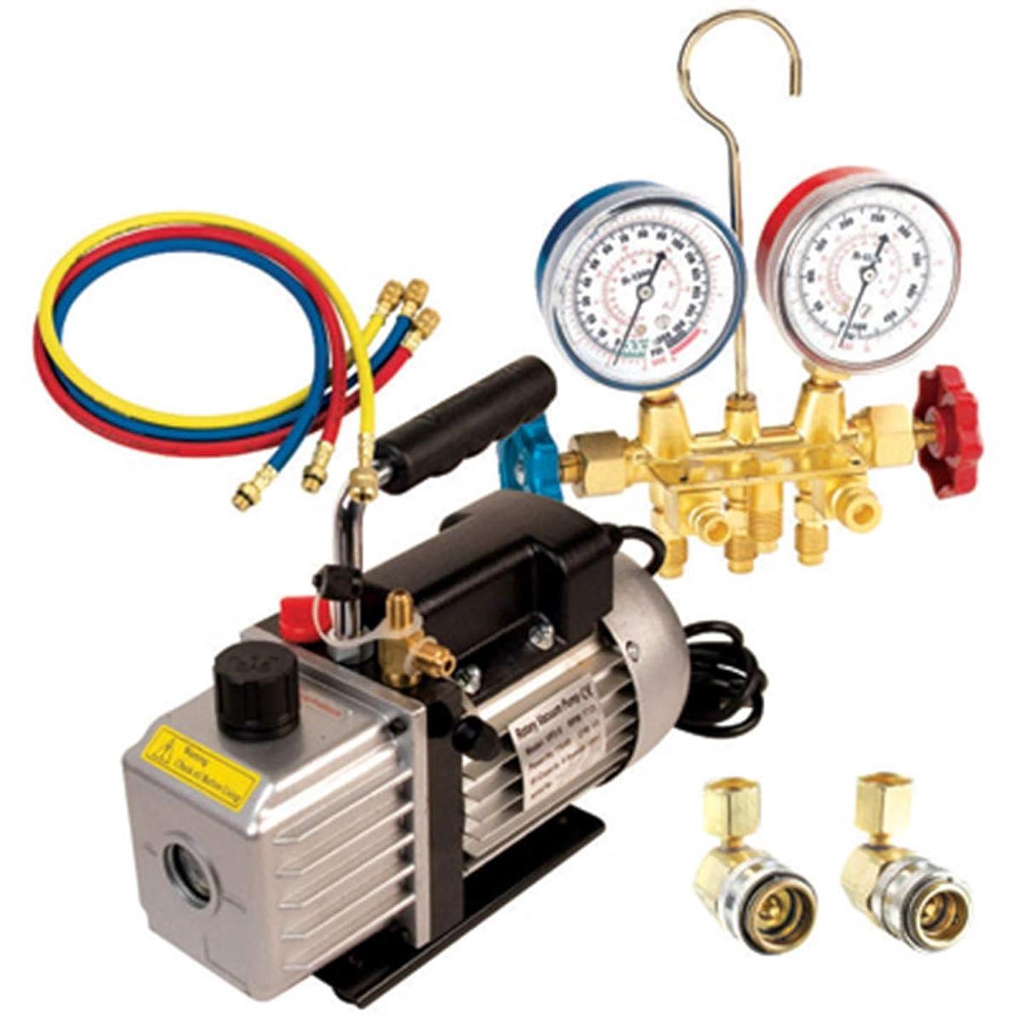 FJC FJC9281 Vacuum Pump & Gauge Set