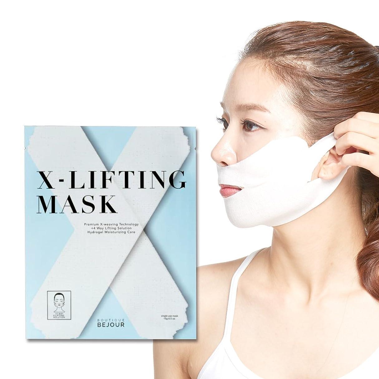 端末ファッションドラゴン< ビジュール > X-Lifting (エックスリフティング) マスク [ リフトアップ フェイスマスク フェイスシート フェイスパック フェイシャルマスク シートマスク フェイシャルシート フェイシャルパック ローションマスク ローションパック 顔パック ]