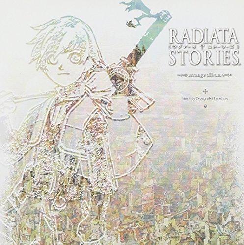 Radiata Stories Arrange Album