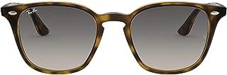 نظارات شمسية بتصميم مربع من راي بان RB4258