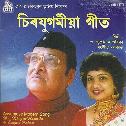 Bhupen Hazarika & Dr. Sangita Kakati