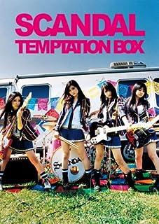 TEMPTATION BOX(初回生産限定盤)(フォトブック付)