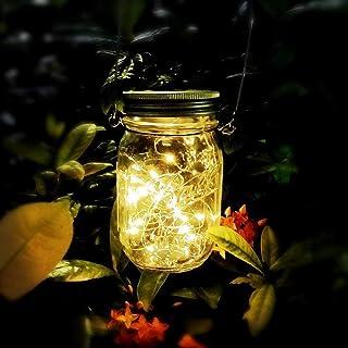 メイソンジャー風ソーラーライト 夜間自動点灯 LED ガーデン ライト 防水 IP65 お庭 芝生 オシャレ ガーデニング アウトドア 暖色 4個セット