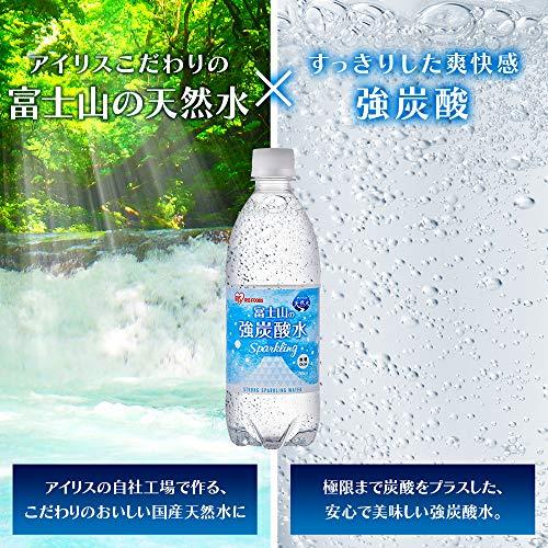 アイリスオーヤマ炭酸水富士山の強炭酸水500ml×24本
