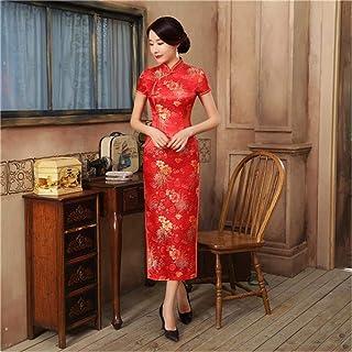 New High Fashion Green Rayon Cheongsam Chinese Classic Women'S Cheongsam