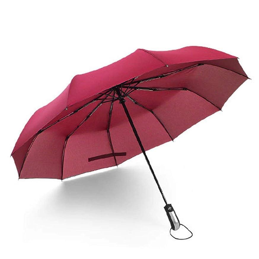 パドル相談Saikogoods 全自動日 - 雨の傘 トリプルフォールディング 男性女性 強化のために10-リブ ビジネス傘 ワインレッド