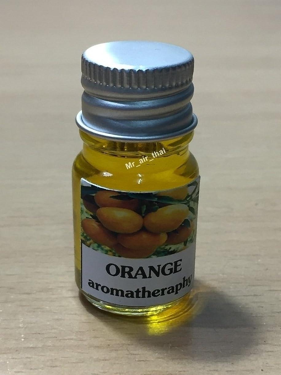 過剰魅力的展示会5ミリリットルアロマオレンジフランクインセンスエッセンシャルオイルボトルアロマテラピーオイル自然自然5ml Aroma Orange Frankincense Essential Oil Bottles Aromatherapy Oils natural nature