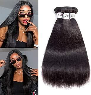 Anknia Brazilian Virgin Hair Straight 3 Bundles Deals 10 12 14 Inches 300 Gram 8A 100% Unprocessed Human Hair Extensions Natural Color Good Cheap Weave Brazilian Straight Hair Bundles