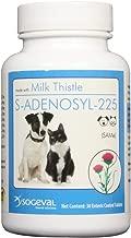 S Adenosyl 225 (SAMe) for MEDIUM / LARGE DOGS 225 mg (30 tabs)