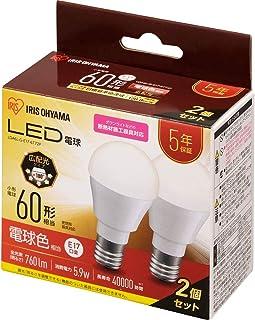 アイリスオーヤマ LED電球 E17 広配光 60形相当 電球色 2個セット LDA6L-G-E17-6T72P