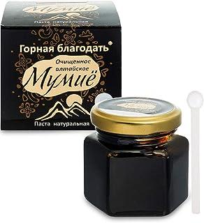 Altai echte Shilajit 100g natürliche Quelle von Fulvinsäuren Säure & Spurenelemente 100% reines Schwarz Natural Paste mit Löffel 400 Portionen