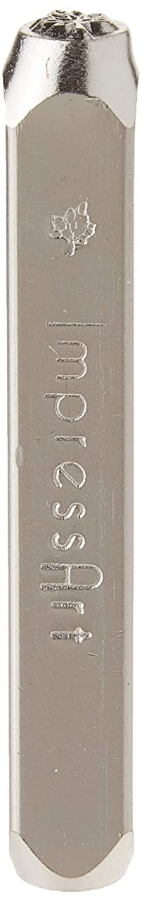 ImpressArt- 6mm, Leaf Tree Design Stamp