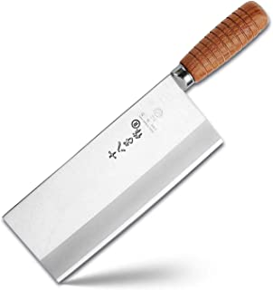 SHI BA ZI ZUO 8-inch Kitchen Knife Professional Chef Knife Stainless Steel Vegetable Knife Safe Non-Stick Coating Blade wi...