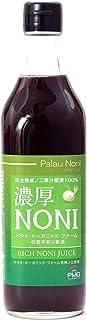 ノニジュース500ml(パラオ産、完全熟成ノニ果汁原液100%)
