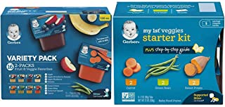 Gerber Purees 2nd Foods Veggie & Fruit Variety Pack, 8 Ounces, Box of 16 (packaging may vary) & Purees My 1st Vegetables, Box of 6 2 Ounce Tubs (Pack of 2)