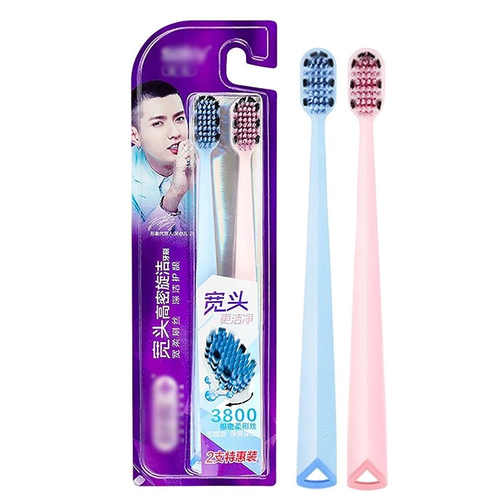 コンプリートクック謝罪ウルトラクリーン歯ブラシ、高密度ワイド向かった歯ブラシでカップル家族、6パック(ランダムカラー)