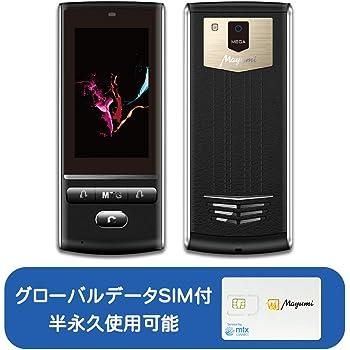 【公式】最先端AI双方向携帯音声翻訳機Mayumi3 世界200ヶ国以上85言語双方向音声翻訳対応 オフライン翻訳対応 OCR・カメラ翻訳対応 2G.3G.4G/WiFi通信対応 グローバルデータSIM付 WiFiルーター機能、 録音翻訳機能、グループ翻訳機能、ボイスレコーダー機能付き。 簡単操作で双方向瞬間通訳。海外旅行、ビジネスシーン、語学学習、接客に最適。3インチ大画面タッチパネルで会話をリアルタイムに確認でき、安心なメーカー1年保証付き (ブラック)