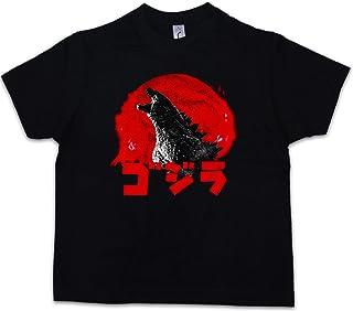 Urban Backwoods Monster Vintage Logo Niños Chicos Kids T-Shirt Negro Talla