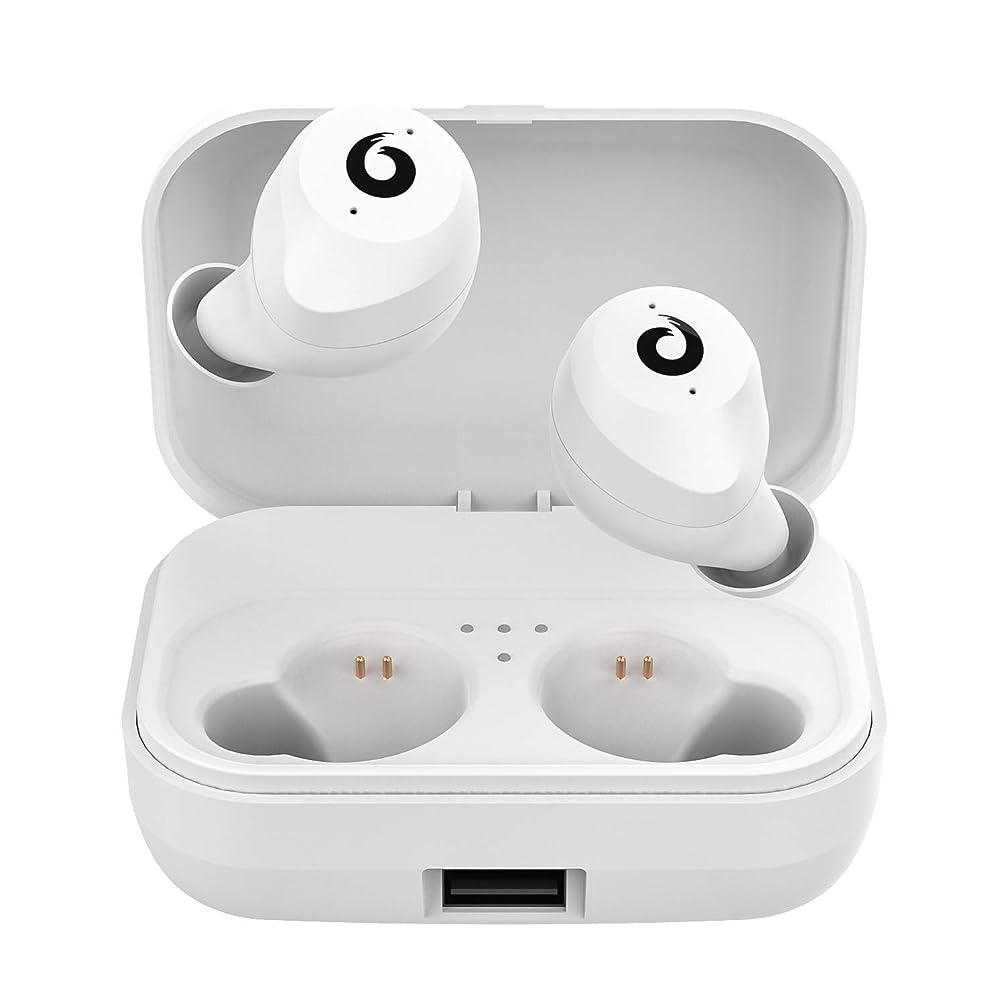 ハイキング飛躍【進化版Bluetooth5.0ワイヤレスイヤホン】ワイヤレスイヤホン Bluetooth イヤホンIPX7完全防水 Hi-Fi高音質 ワイヤレス イヤホン 自動ON/OFF AAC/SBC対応 左右分離型 Siri対応 音量調整可能 マイク内蔵 自動ペアリング ブルートゥース イヤホン iPhone/ipad/Android適用 ホワイト (ホワイト)