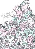 オールナイトニッポンi おしゃべや Rm008「おしゃべやとお土産」[QWBE-20012][DVD]