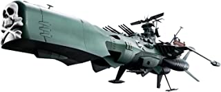 Bandai Tamashii Nations Soul of Chogokin Space Pirate Battle Ship Arcadia