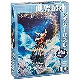 1000ピース ジグソーパズル ディズニー ファンタジア ドリーム 世界最小1000ピース 【光るジグソー】(29.7x42cm)