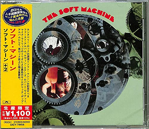 The Soft Machine(Remastered And Expanded) (Japanese Reissue)